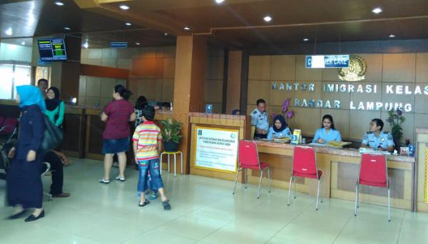 15Kantor-Imigrasi-Kelas-I-Bandar-Lampung-Dalam